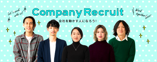Company Recruit