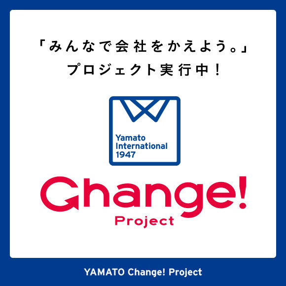 Change! Project